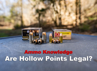 Are Hollow Point Bullets Illegal?