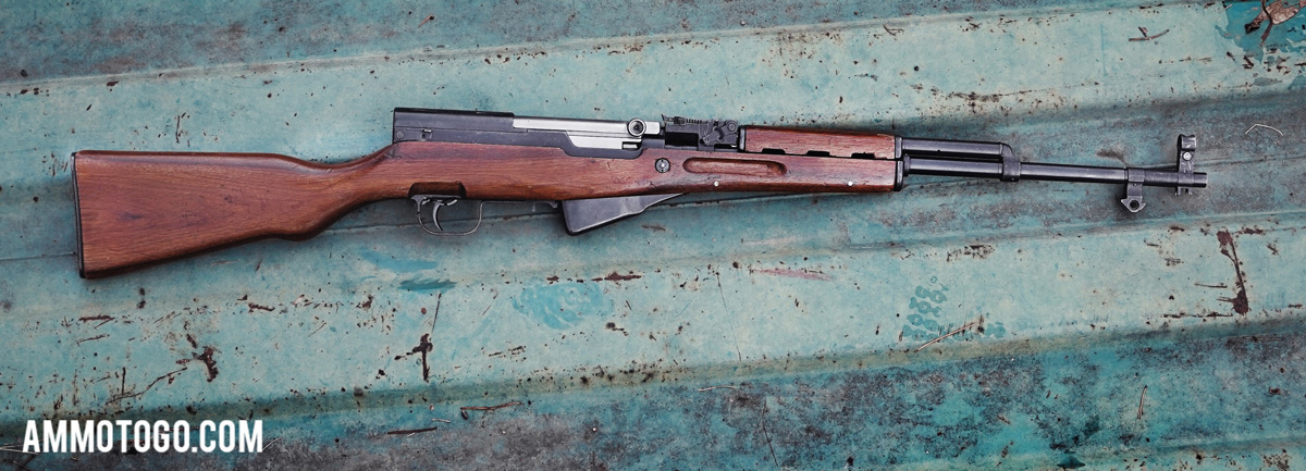 Chinese made SKS rifle
