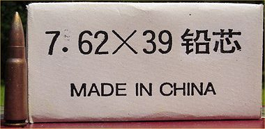 Chinese made ammo for AK-47's